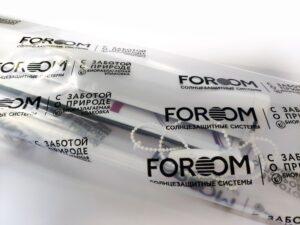 Упаковка FOROOM - 4